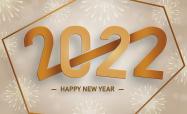 Нова Година 2022 в Белек с автобус - 4 нощ.