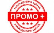 Сиде самолет от Варна - ПОЛЕТ В СРЯДА